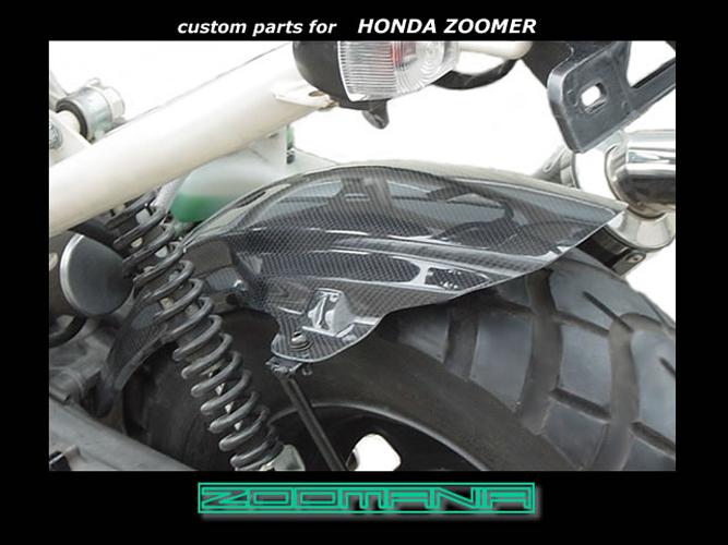 zoomania rear fender carbon frp black tokyoparts