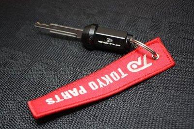 画像2:  Lug Nut & Keyadapter SET / ラグナット キーアダプター セット