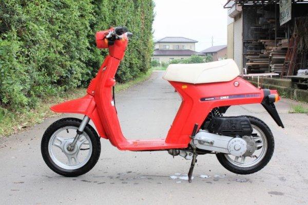 画像1: 【現状販売車両】ホンダ イブスマイル(49cc) 希少車両 人気の赤外装!実働走行可能! (1)