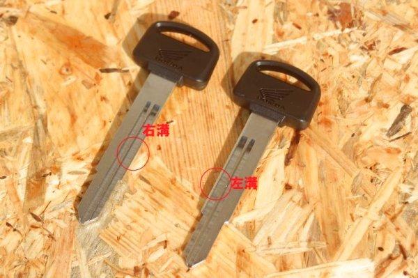 画像1: ブランクキー / Blank key (1)